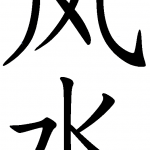Feng – Shui, eine chinesische Philisophie